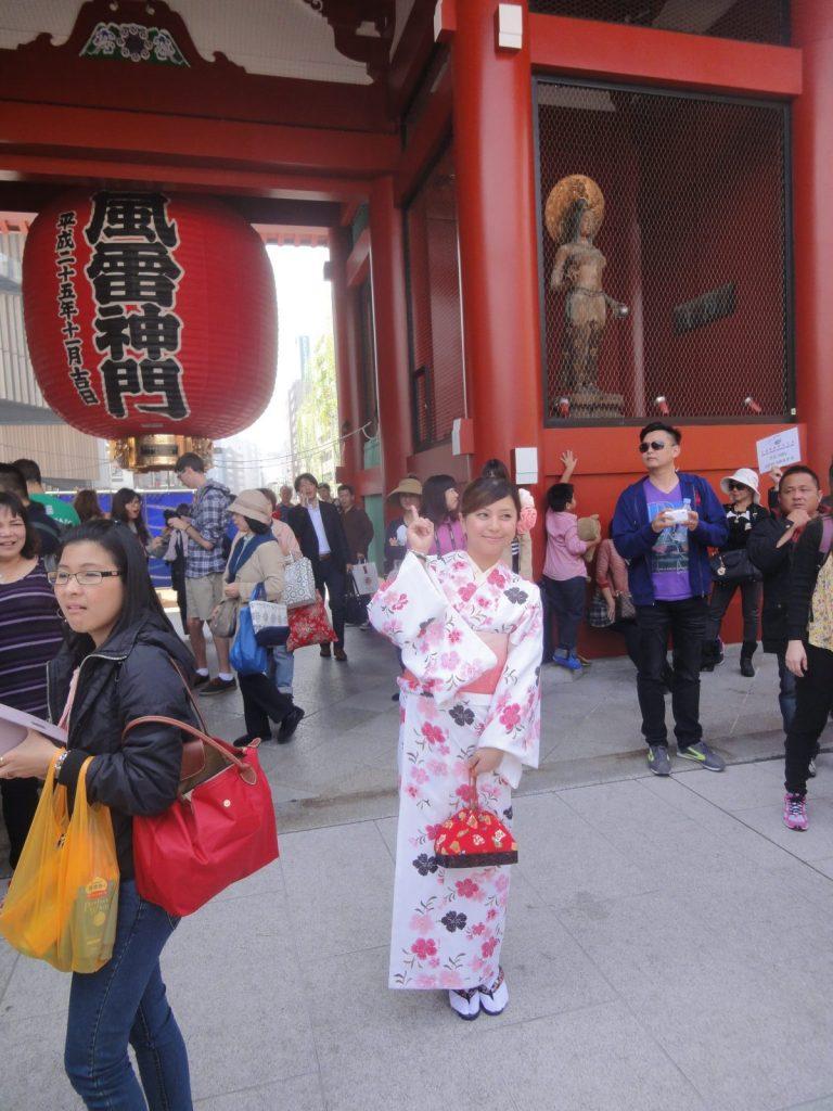 tradicion del kimono
